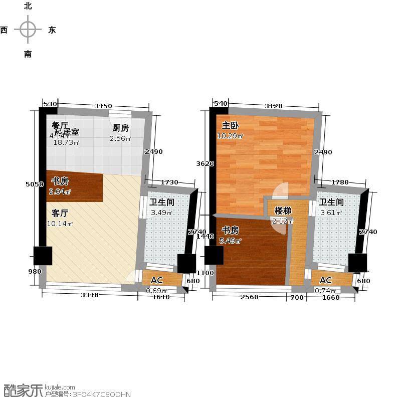 中宇国际中心54.64㎡20-25层C户型,层高5.2米精装酒店式公寓户型2室2厅2卫