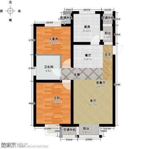 天房雅韵2室1厅1卫1厨93.00㎡户型图