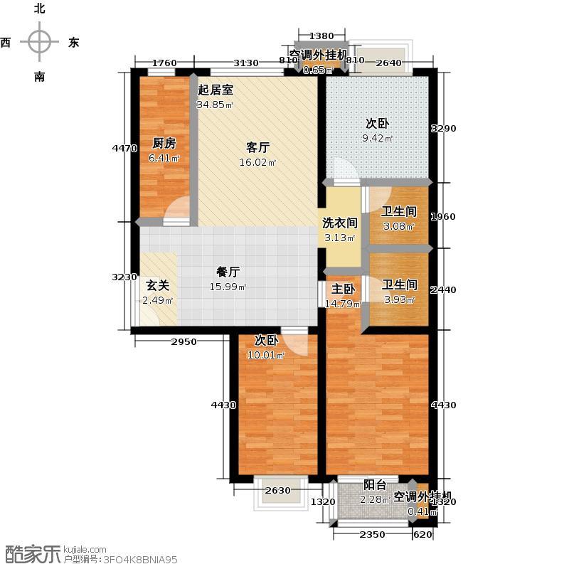 远洋自然129.12㎡10号楼c2户型三室两厅两卫,建面129.12,套内100.94户型