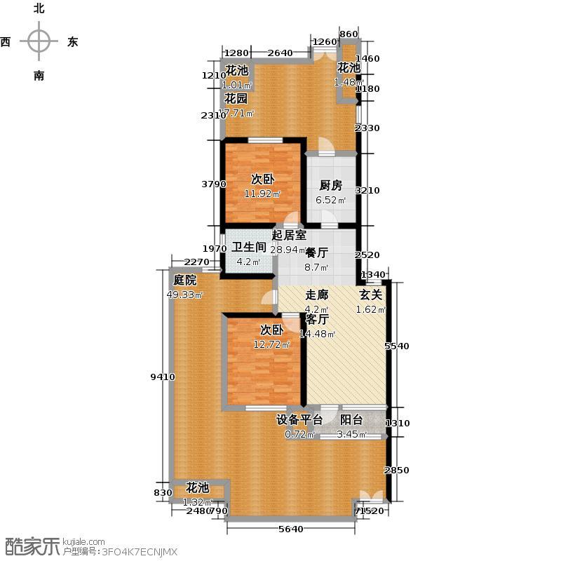 东方欧博城一期二室二厅一卫 77--98平方米户型