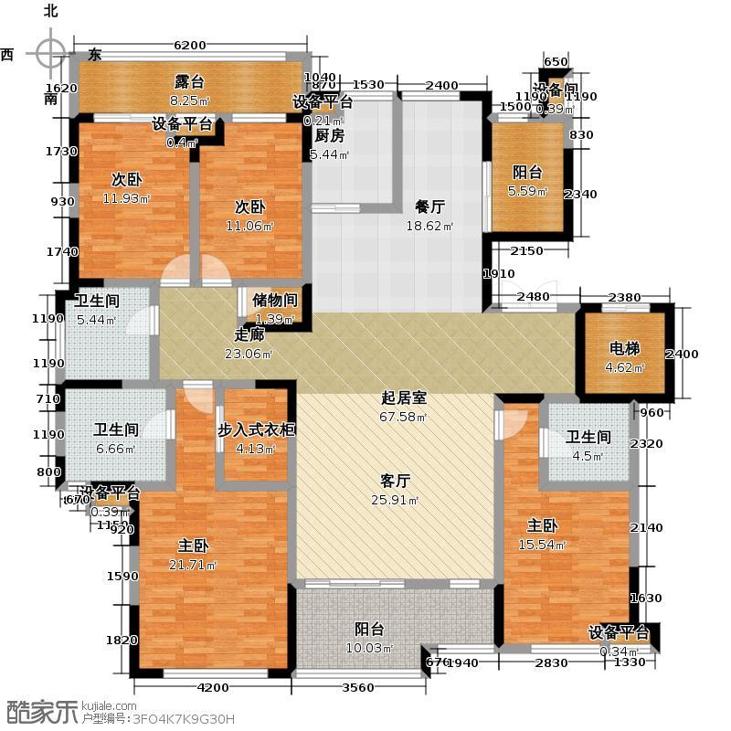 拉菲香榭220.50㎡10号楼B9'户型 四室两厅三卫户型4室2厅3卫