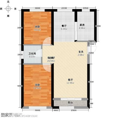 中冶蓝城2室1厅1卫1厨94.00㎡户型图