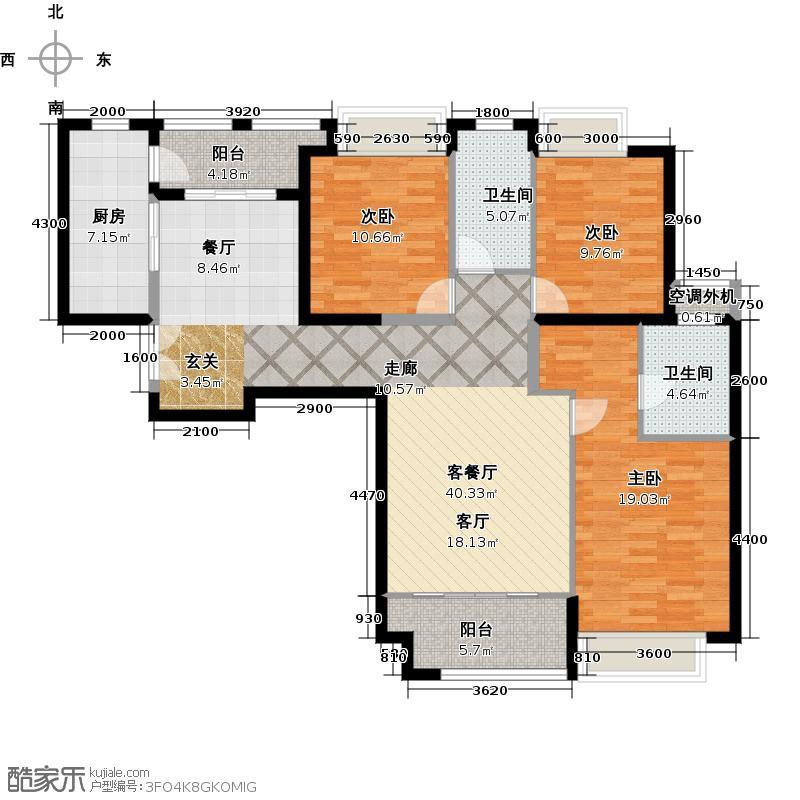 威尔夏大道142.34㎡8#楼b8户型图三居室户型