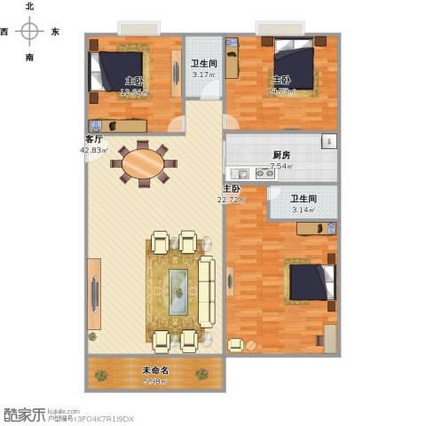 华林东盛花园二期3室1厅2卫1厨150.00㎡户型图