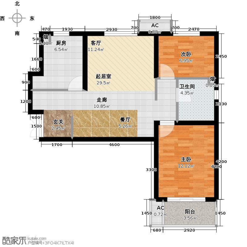 雨麟紫韵枫尚91.87㎡D1户型2室2厅1卫