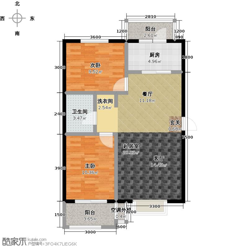 阳光嘉城二期84.00㎡两室两厅一卫户型2室2厅1卫