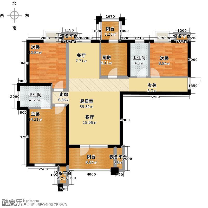 阳光新业国际A2三室两厅两卫133平户型
