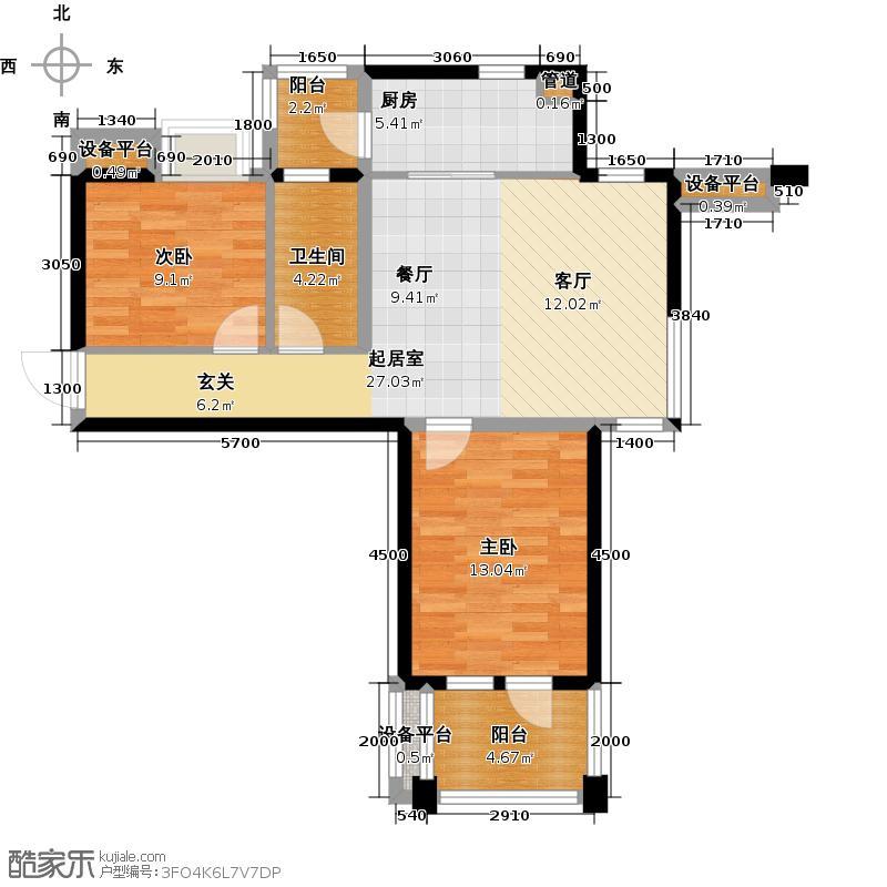 阳光新业国际两室一厅户型