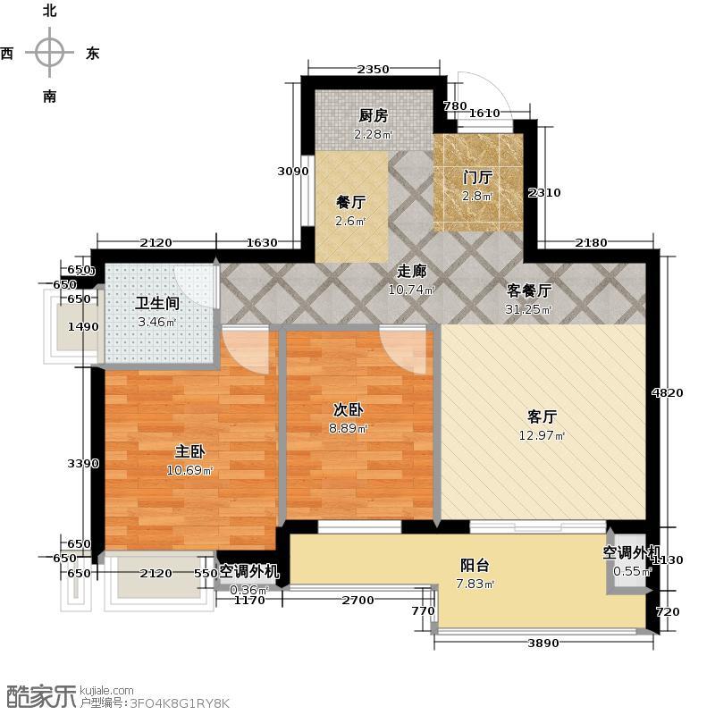 都市心语73.95㎡18#B户型1单元:2房2厅1卫户型