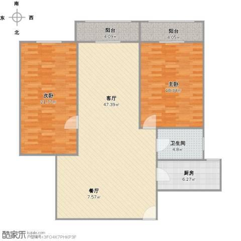家化中房苑2室1厅1卫1厨140.00㎡户型图