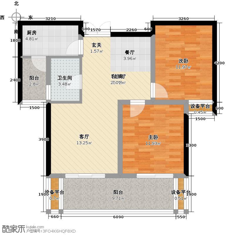 尚格名城户型2室1厅1卫1厨