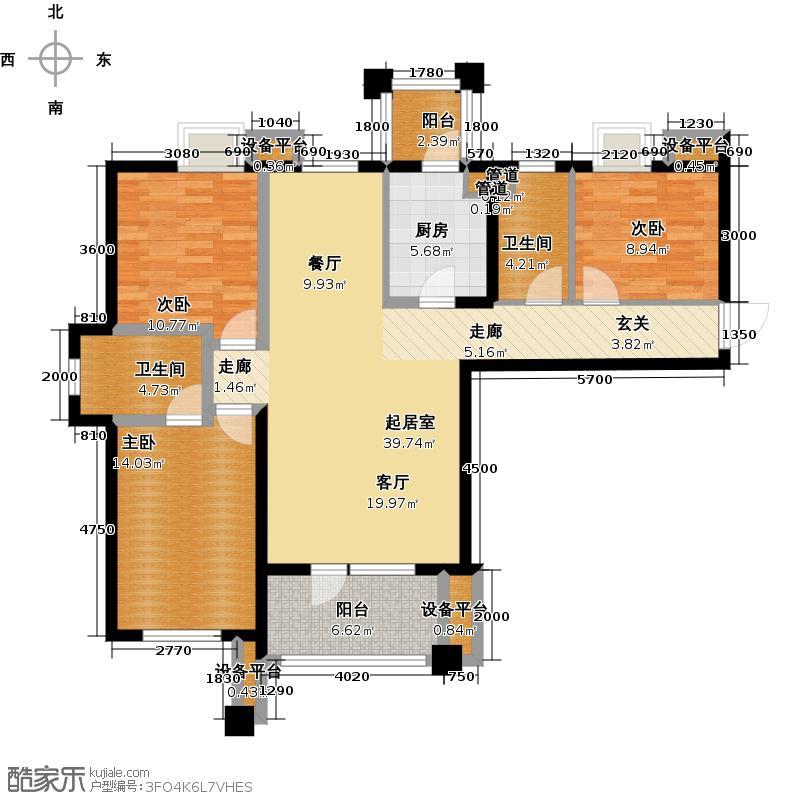 阳光新业国际A2(133.27)户型