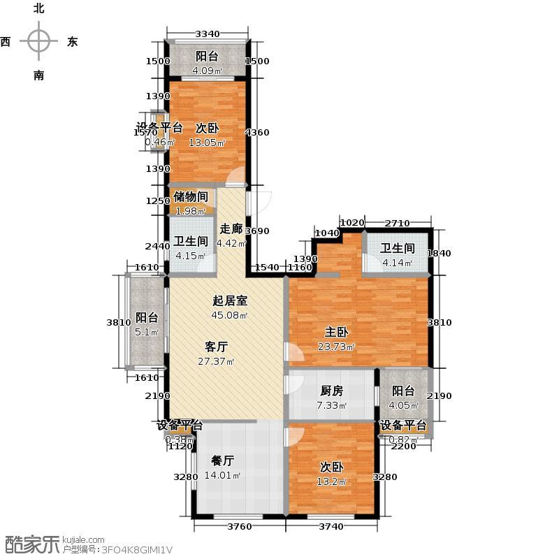 京艺天朗嘉园142.63㎡1#E13室2厅2卫1厨户型