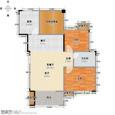 远大生态风景2室1厅1卫1厨102.00㎡户型图