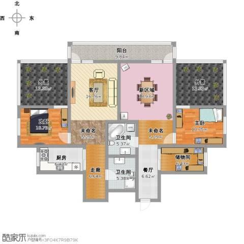 仪征化纤浦东三村2室2厅2卫1厨201.00㎡户型图