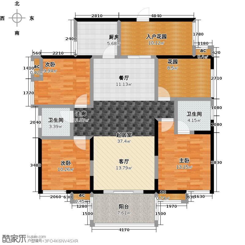 众一桂府131.74㎡紫金6号D3户型3室2厅2卫