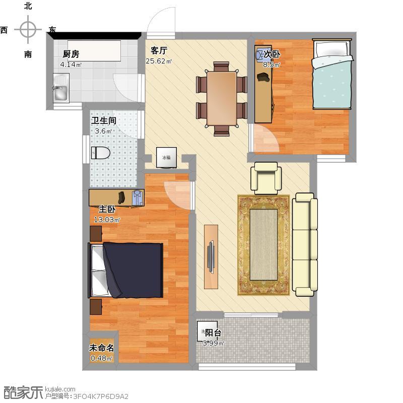 83平米两室两厅