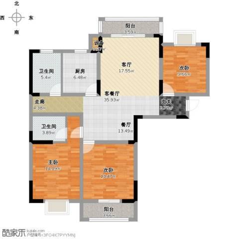 明珠佳苑3室1厅2卫1厨112.07㎡户型图