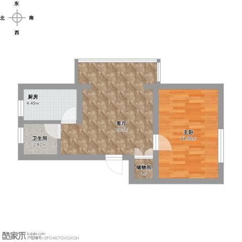 晶波坊1室1厅1卫1厨62.00㎡户型图