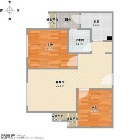 欣光松宿2室1厅1卫1厨73.00㎡户型图