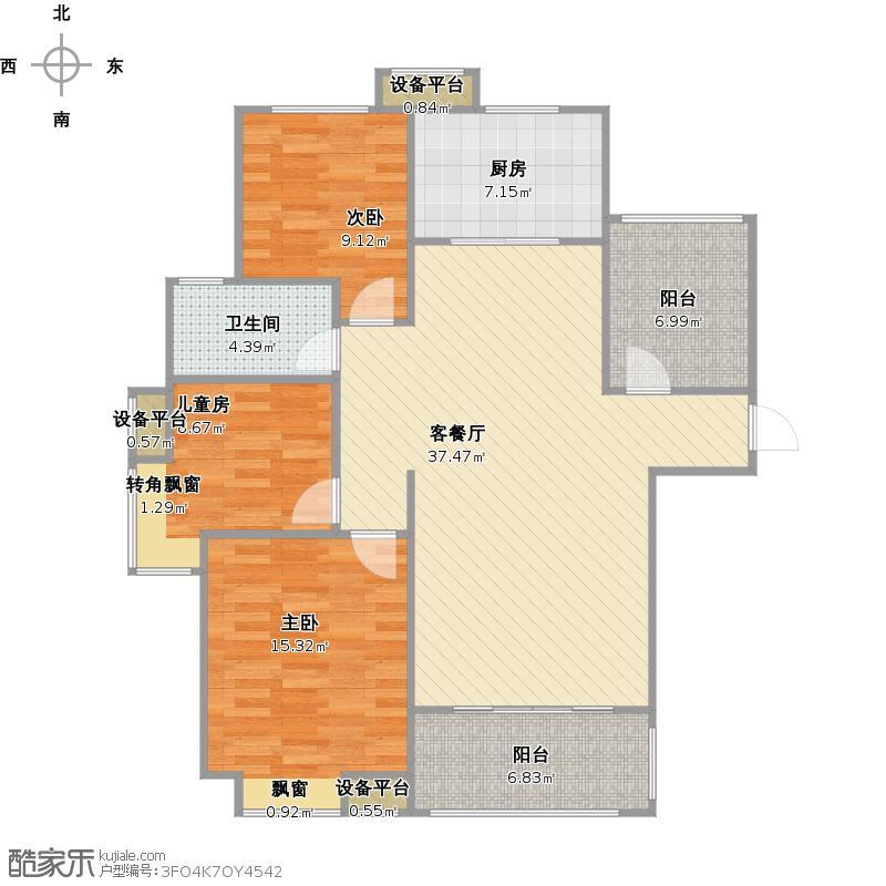 香江丽景C1改后户型图