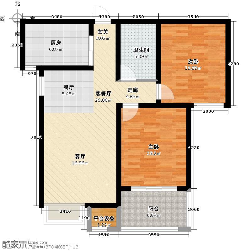 绿地国际花都87.00㎡2#B2-1户型 两室两厅一卫户型2室2厅1卫