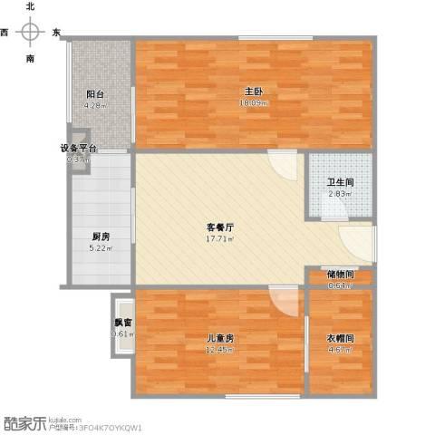 二十六街坊2室1厅1卫1厨91.00㎡户型图