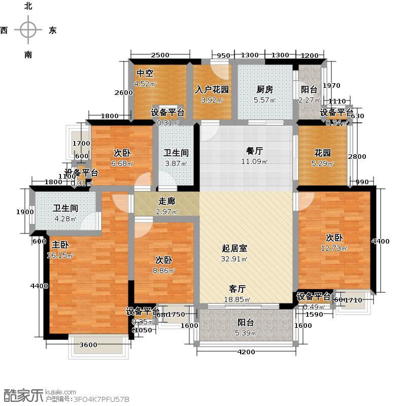 自由人花园139.00㎡G1创意4+户型5室2厅2卫