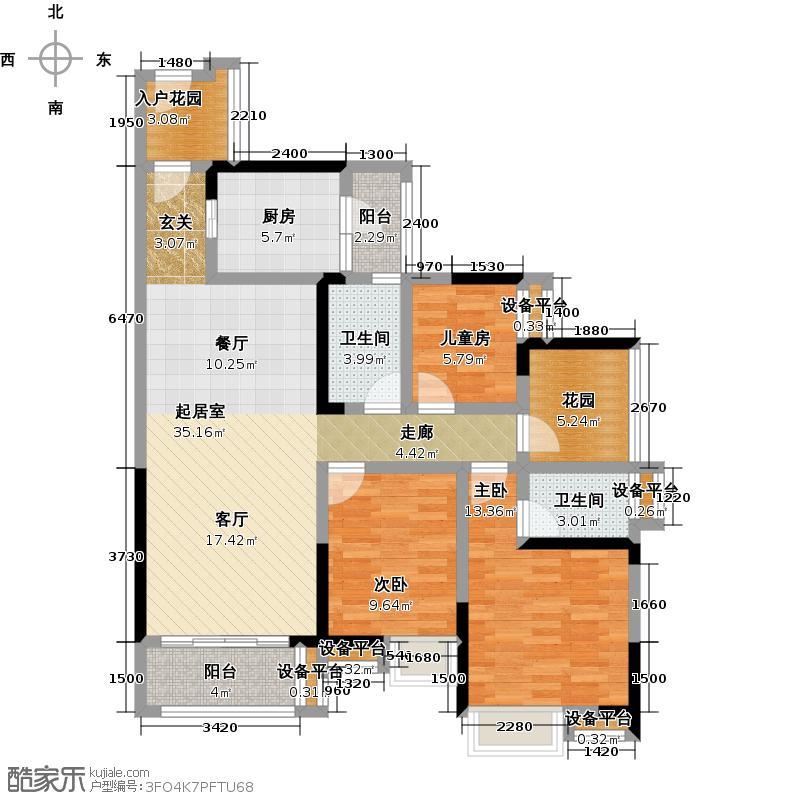 自由人花园115.00㎡F4创意3+户型4室2厅2卫