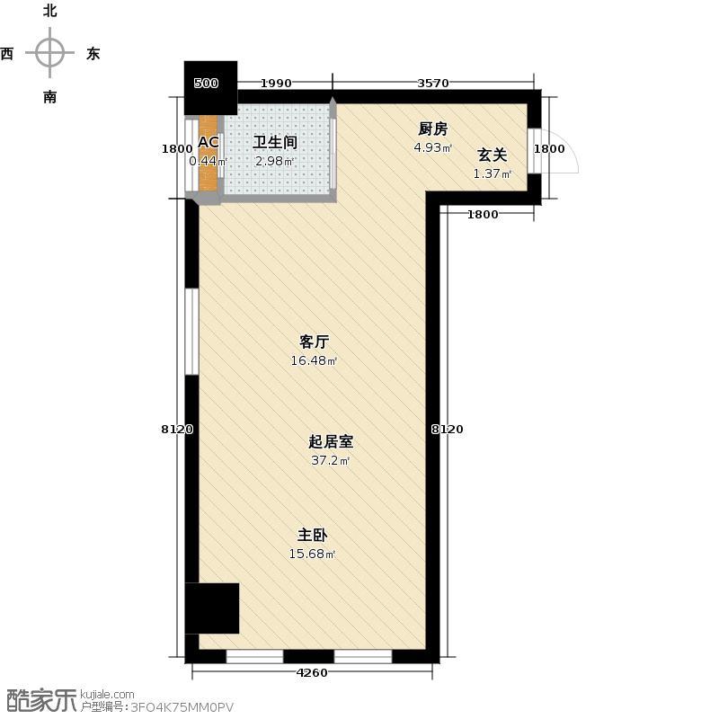 步阳国际56.07㎡A户型 一室一厅一卫户型1室1厅1卫