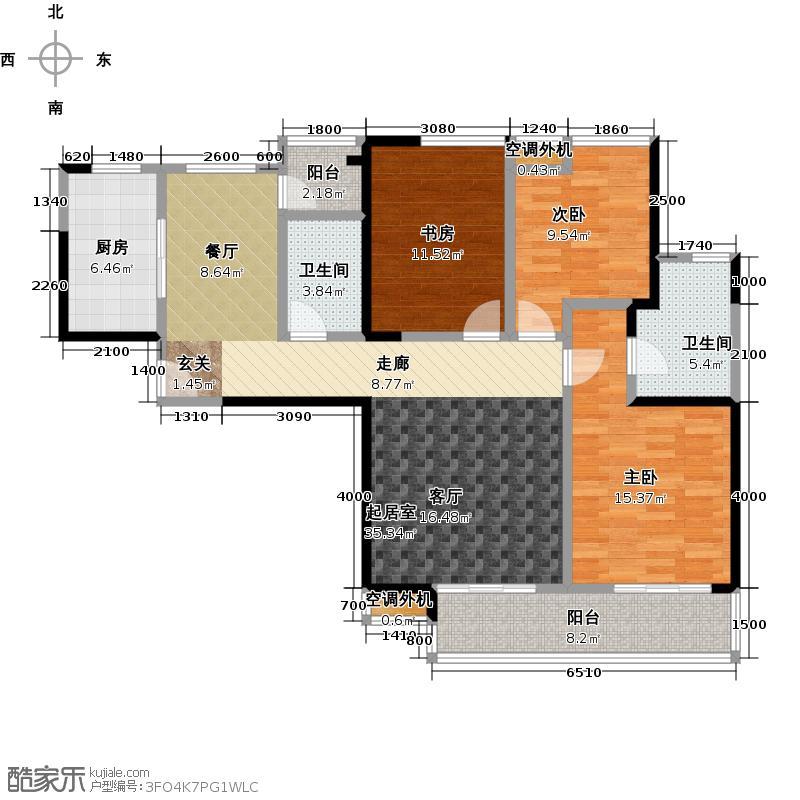 晶鑫华庭125.24㎡A1户型3室2厅2卫