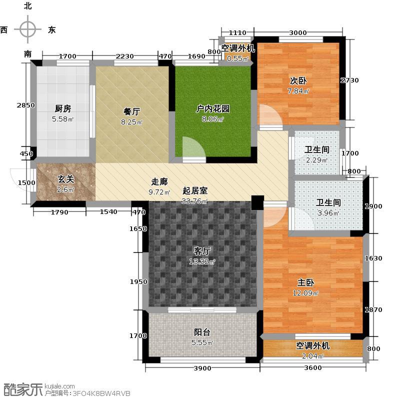 中冶中央公园101.00㎡B4B5户型2室2厅2卫