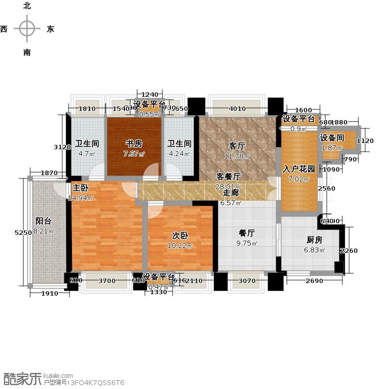 鼎元别院112.00㎡6#楼户型3室2厅2卫