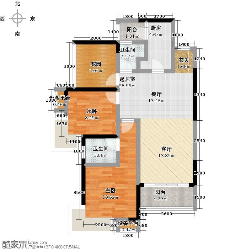 三正瑞士半山D户型 2+1房两厅两卫 建筑面积94平米户型