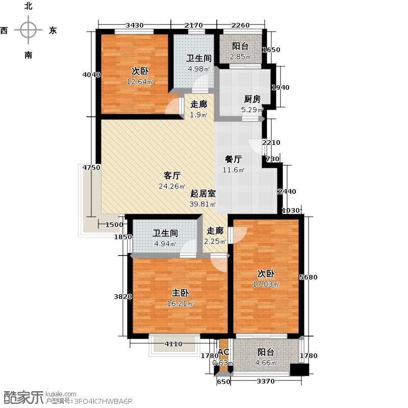 昊天园住宅,12、13、14、15、16号楼,124平米三室两厅两卫户型