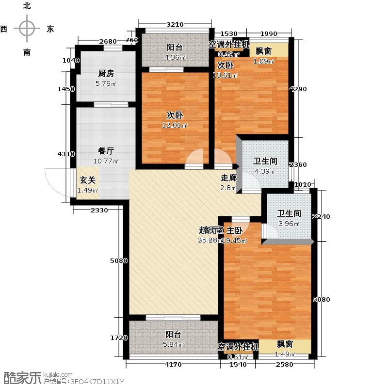 古澄花园126.00㎡C户型 三居室户型3室2厅2卫