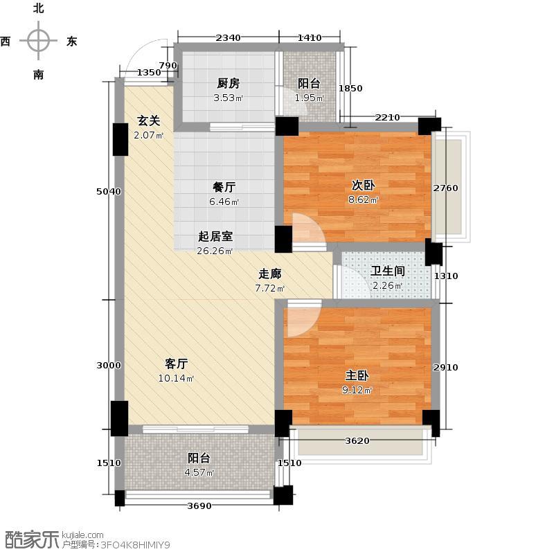 君安花苑60.00㎡B5栋05户型2室2厅1卫LL