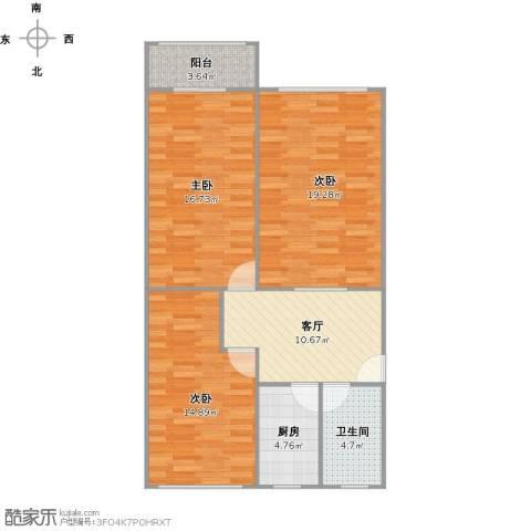 平南三村3室1厅1卫1厨99.00㎡户型图