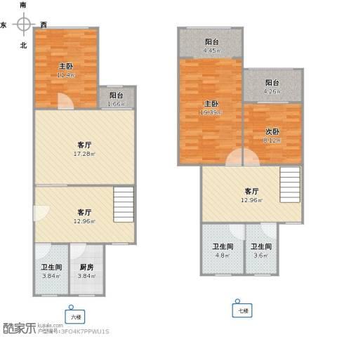 莱阳新家园3室3厅3卫1厨139.00㎡户型图