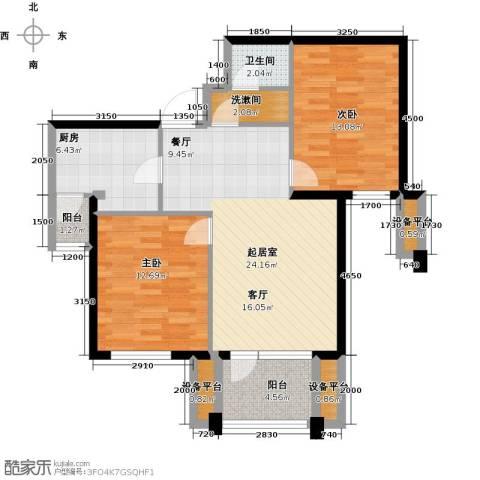 阳光新业国际2室0厅1卫1厨88.00㎡户型图