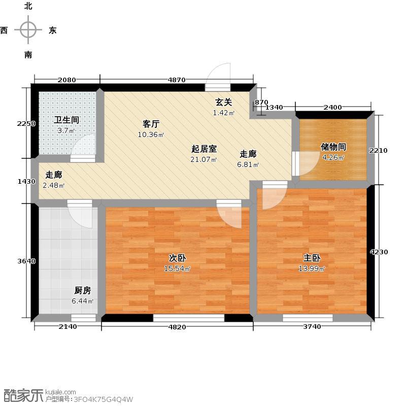 森远金玺阁75.36㎡5#B户型2室1厅1卫1厨户型
