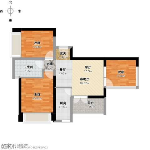 中梁v城市3室1厅1卫1厨80.00㎡户型图