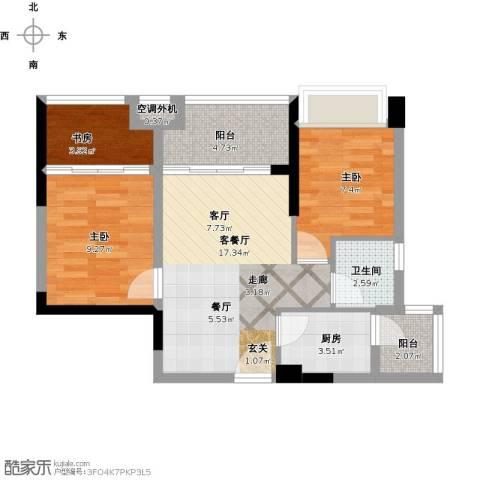 中梁v城市3室1厅1卫1厨76.00㎡户型图
