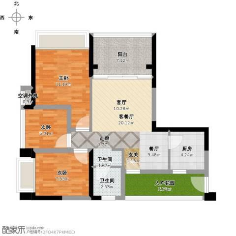 中梁v城市3室1厅1卫1厨95.00㎡户型图