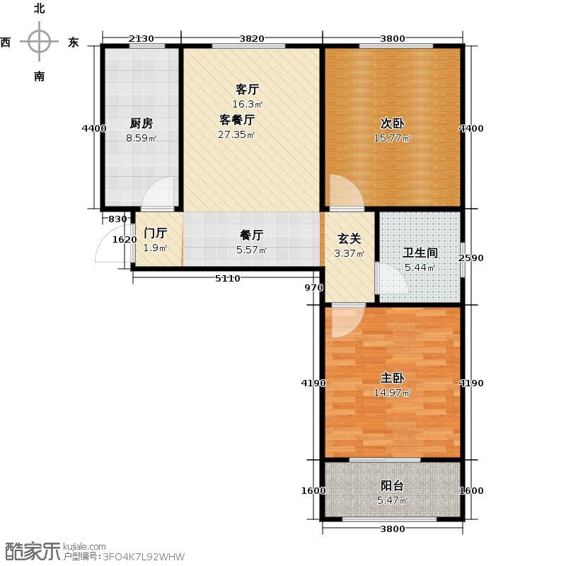 华夏帝苑90.60㎡A2 两室两厅一卫户型2室2厅1卫
