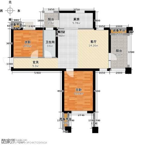 阳光新业国际2室0厅1卫1厨90.00㎡户型图