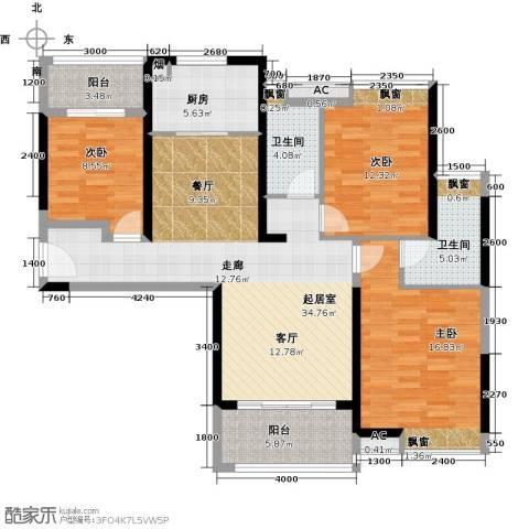 珠江观澜御景3室0厅2卫1厨141.00㎡户型图