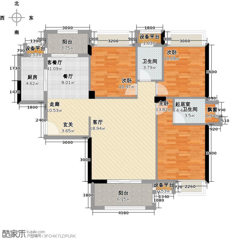 荷塘观邸122.41㎡2/3/5栋01房户型3室2厅2卫