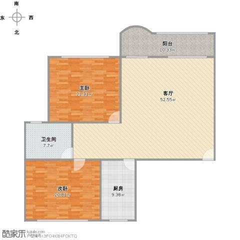 宝宸共和家园2室1厅1卫1厨161.00㎡户型图