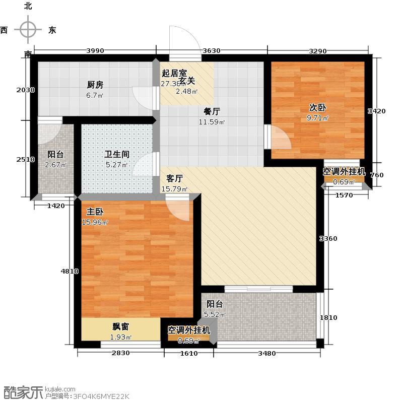 农房索河湾86.47㎡A户型 2室2厅1厨1卫户型2室2厅1卫